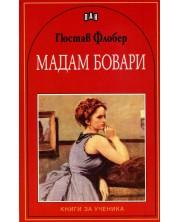 Мадам Бовари: Книги за ученика (Пан) -1