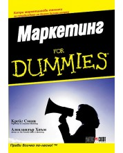 marketing-for-dummies