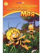 Новите приключения на пчеличката Мая - диск 7 (DVD)