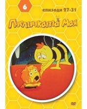 Пчеличката Мая - диск 6 (DVD)