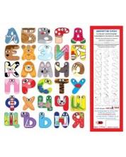 Магнитни букви (българска азбука). За писане, срички и думи