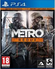 Metro Redux (PS4) -1