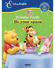 Мечо Пух. Yammy Foods / Вкусни храни: Уча и играя