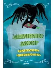 Memento mori. Избрани епитафии -1
