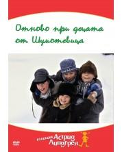 Отново при децата от Шумотевица (DVD) -1