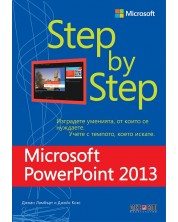 Microsoft Power Point 2013: Step by Step