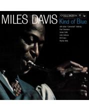 Miles Davis - Kind Of Blue (Vinyl) -1