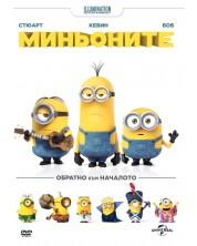 Миньоните (DVD)