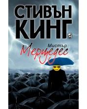 Мистър Мерцедес -1