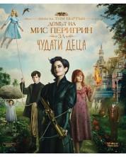 Домът на мис Перигрин за чудати деца (Blu-Ray)