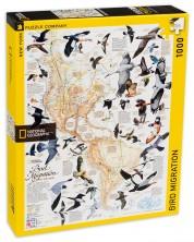 Пъзел New York Puzzle от 1000 части - Миграцията на птиците -1