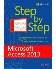 Microsoft Access 2013: Step by Step -1