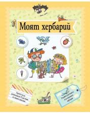 moyat-herbariy