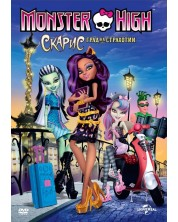 Monster High: Скарис - Град на страхотии (DVD)