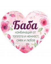 Табелка-картичка - Баба (с форма на сърце) -1