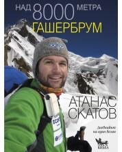 Над 8000 метра: Гашербрум