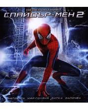 Невероятният Спайдър-мен 2 3D (Blu-Ray)