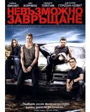 Невъзможно завръщане (DVD)