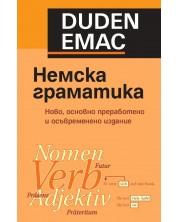 DUDEN. Немска граматика с упражнения и ключ -1