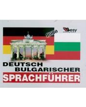 Немско-български разговорник (Веси)