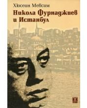 Никола Фурнаджиев и Истанбул