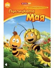 Новите приключения на пчеличката Мая - диск 4 (DVD)