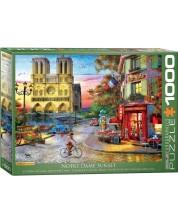 """Пъзел Eurographics от 1000 части - Катедралата """"Нотр Дам"""", Париж, Доминик Дейвисън -1"""