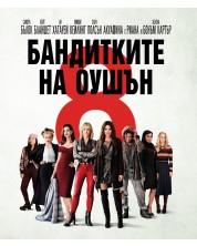 Бандитките на Оушън (Blu-Ray) -1