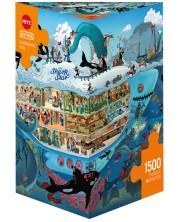 Пъзел Heye от 1500 части - Забава в подводница, Юли Йостерли -1