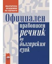 oficialen-pravopisen-rechnik-na-b-lgarskija-ezik-tv-rdi-korici