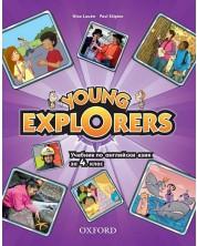 Оксфорд Учебник по английски език за 4. клас Young Explorers 4 class book -1