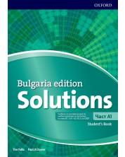 oksford-angliyski-ezik-za-8-klas-solutions-3e-bulgaria-ed-a1-sb-8512