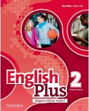 Английски език за 6. клас English Plus Bulgaria ED 6 SB