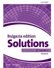 oksford-tetradka-po-angliyski-ezik-za-8-klas-solutions-3e-bulgaria-ed-b1-1-wb-673