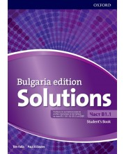 oksford-angliyski-ezik-za-8-klas-solutions-3e-bulgaria-ed-b1-1-sb-8598