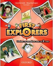 oksford-angliyski-ezik-za-2-klas-first-explorers-cb-bg-2437