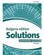 Тетрадка по английски език за 8. клас Solutions 3E Bulgaria ED A1 WB