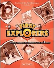 oksford-tetradka-po-angliyski-ezik-za-2-klas-first-explorers-ab-bg-2451