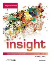 Английски език за 8. клас Insight Bulgaria ED A1 SB 2086