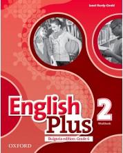 Тетрадка по английски език за 6. клас English Plus ED 6 WB BG -1