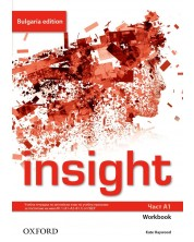 Тетрадка по английски език за 8. клас Insight Bulgaria ED A1 WB 2130 -1