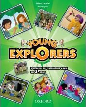 Английски език за 3. клас Young Explorers: Level 1: Class Book (BG)