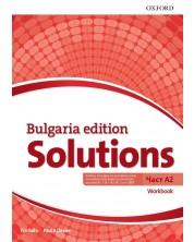 Тетрадка по английски език за 8. клас Solutions 3E Bulgaria ED A2 WB