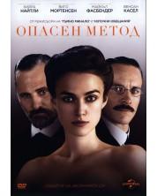 Опасен метод (DVD)