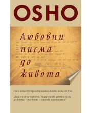 Osho. Любовни писма до живота -1