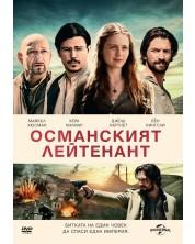 Османският лейтенант (DVD)