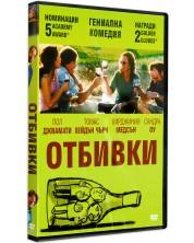 Отбивки (DVD)