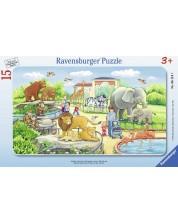 Пъзел Ravensburger от 15 части - Разходка до зоопарка
