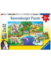 Пъзел Ravensburger от 2 по 12 части - Животни в зоопарка