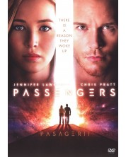 Пасажери (DVD)